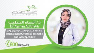 Dr Asma Khatib