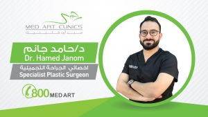 Dr Hamed Janom