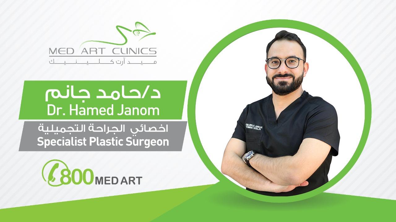 Dr Hamed Janom4