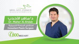 Dr Maher Ahdab