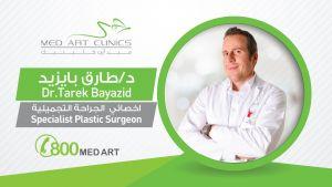 Dr. Tarek Bayazid